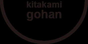 Kitakami Gohan